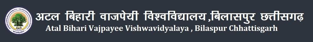 Atal Bihari Vajpayee Vishwavidyalaya Examination Syllabus